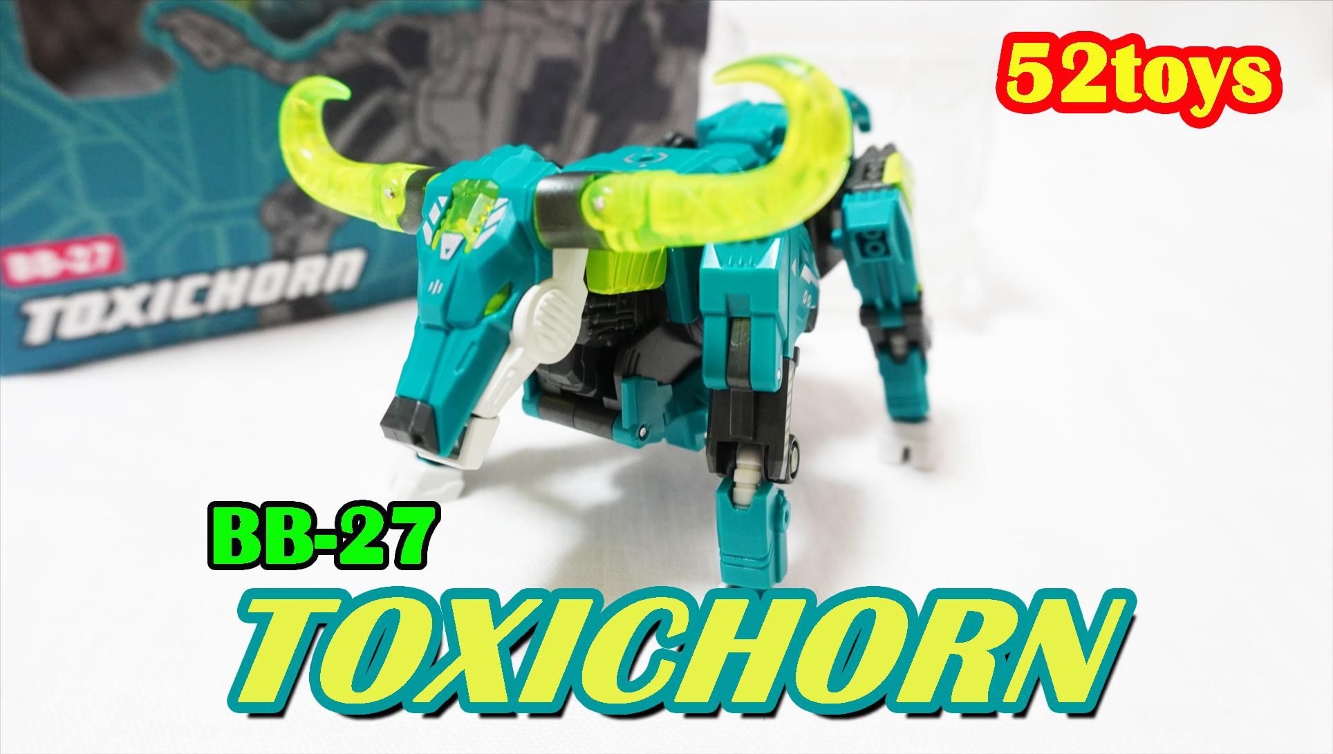 toxichorn
